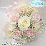 「ミルキーブーケ」new【当店おすすめ】ピンクバラ 白バラ 誕生日 結婚記念日 送料無料 自慢の静岡産のバラ 笑顔のスイッチ
