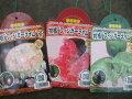 【フィンガーライム・3色セット】【接ぎ木苗】(4.5号ポット苗)柑橘類・果樹