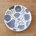波佐見焼 西山窯 flor フロール プレート 22cm 大皿 白×紺 nishiyama 日本製