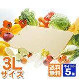 【即納可】キッチンスター3L【あす楽対応】【食洗機対応】【月星】【日本製】【合成ゴム】【エラストマー】【食中毒予防】 家庭用まな板