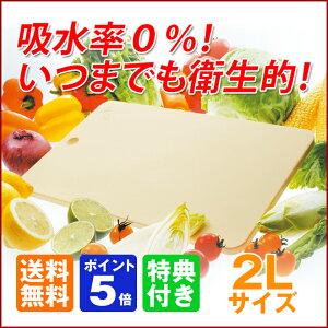 プラスチック・木製まな板の不満を解消!木肌に近いの感触と、従来品にない清潔さを合わせもつ...