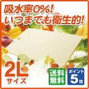 【即納可】キッチンスター2L【あす楽対応】【食洗機対応】【月...