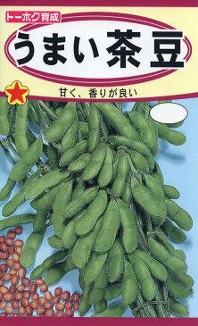 【種子】エダマメうまい茶豆トーホクのたね