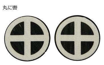 家紋 貼付け紋 シールタイプ 家紋シール 6枚入り 御紋章 [丸に轡] ms-40