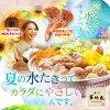 博多華味鳥の水炊き《送料無料》水たきセット(3〜4人前)hahamidori