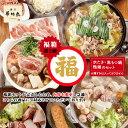 《特別販売》福岡名物【第2弾・福箱】セット (水たき・鴨鍋・