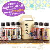 博多ぽん酢(360ml×瓶3本セット)