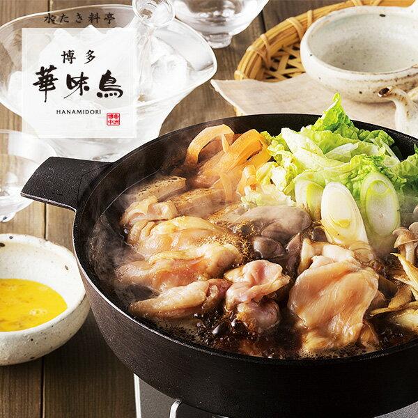 《秋のうまいものフェア》博多華味鳥 鶏すきセット 送料無料(3〜4人前)すき焼き【公式通販】