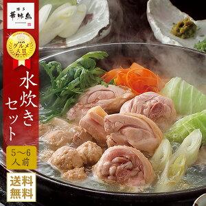 博多の水炊きをお取り寄せ!楽天グルメ大賞3年連続受賞コラーゲンたっぷりスープと鶏肉が自慢の...