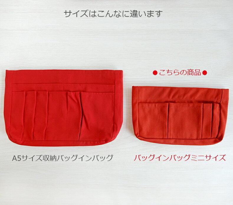 ミニバッグインバッグリュックインバッグバッグインポーチインナーバッグバッグインバック軽い自立整理小さめビジネス