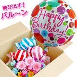 バルーンフラワー 送料無料!飛び出すキャンディポップバルーンフラワー*お誕生日 /生花アレンジメントL2-P8