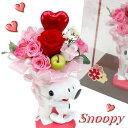 スヌーピー お誕生日 お礼 プレゼント プリザーブドフラワー 造花 アレンジメント 1