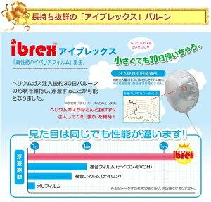 送料無料!レインボーローズのアイブレックスバルーンフラワー/生花アレンジメント