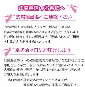 送料無料!ディズニーツムツムキャラクターぽむぽむボールバルーンフラワーバルーン&生花アレンジメント/M〜L1-P4