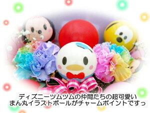 送料無料!ディズニーつむつむキャラクターぽむぽむボールバルーンフラワーバルーン&生花アレンジメント