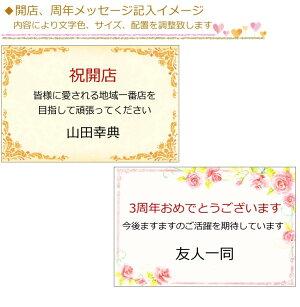 ご開店祝い周年祝い誕生日お誕生日ギフトカラフルバルーン記念日造花送料無料L1-P5