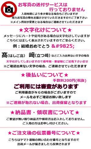 レインボーカーネーションポップカラーアレンジメントバルーン付き送料無料/生花アレンジR04-S-P1