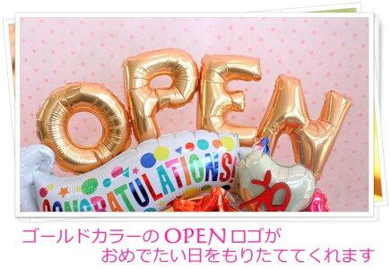 ご開店祝いに贈ろう!送料無料!スペシャルOPENバルーン電報/バルーン&造花アレンジ