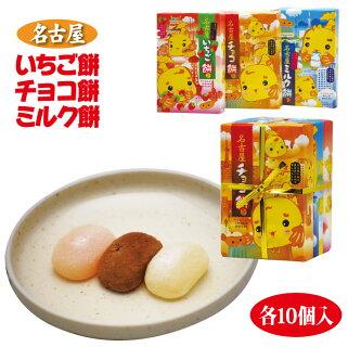 名古屋三色三段餅名古屋土産お土産金しゃちくん手土産