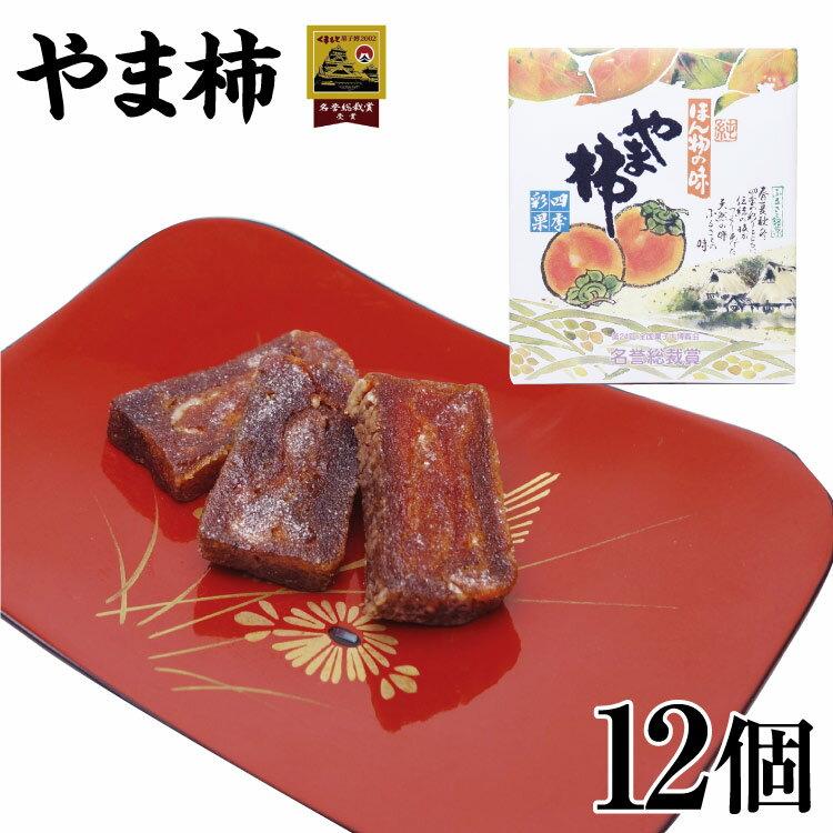 フルーツ・果物, 柿  12