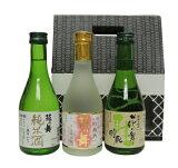 お中元 日本酒 花の舞 飲み比べセット300ml×3本 【送料無料】 ギフト 金賞受賞蔵の静岡の地酒を お土産 お試し