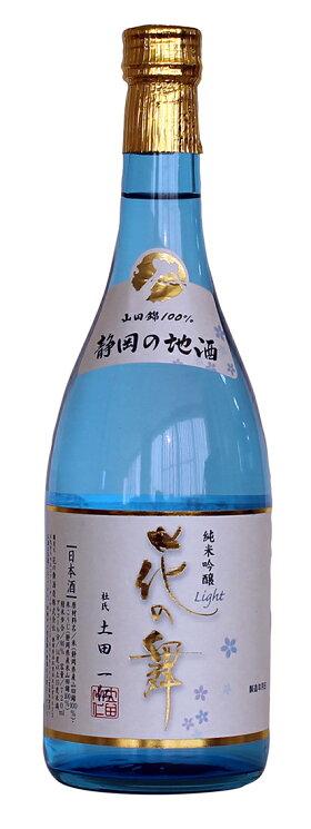 純米吟醸Light720ml