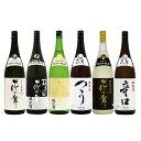 日本酒 花の舞 1800ml×6本を飲みくらべ! 飲み比べ晩酌セット【送料無料】金賞受賞蔵の静岡の地酒を