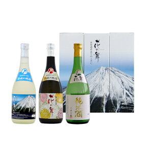 Sake Hana no Maichi-40 [Free Shipping] [Giff easy gift] Gifts for the year-end gift Gift of local sake from Shizuoka