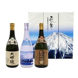 日本酒【送料無料】誉富士-100 お中元の贈り物に金賞受賞蔵の静岡の地酒を 敬老の日