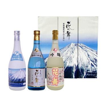 お中元 日本酒 誉富士-40 贈り物に金賞受賞蔵の静岡の地酒をギフト 【送料無料】