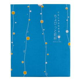 【送料無料】花の舞ちょびっと乾杯ギフトボックス3本セットぷちしゅわメロン酒(300ml)×3