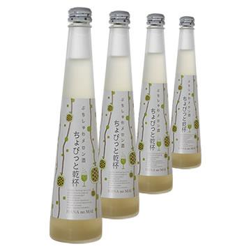 スパークリングメロン酒花の舞ちょびっと乾杯ぷちしゅわメロン酒300ml×4   女子会 ギフト箱4本セット