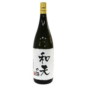名入れラベル【送料無料】花の舞世界に一つの名入れオリジナル限定純米大吟醸1800ml日本酒お年賀贈り物金賞受賞蔵の静岡の地酒を