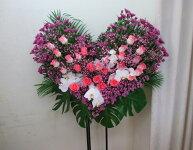 【送料無料】ハート型のスタンド花(1段)B