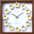 ハワイアン 掛け時計 送料無料ディスプレイクロック/プルメリア(イエロー)結婚祝い インテリア ハワイアン時計 楽ギフ_包装