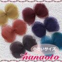 【CLI-099】【●ダークカラーx小さいサイズ】☆オーガンジーバタフ...