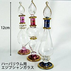 花資材卸価格【エジプシャンガラス】ハーバリウムに使える香水瓶化粧箱入りハーバリウムを差別化できます