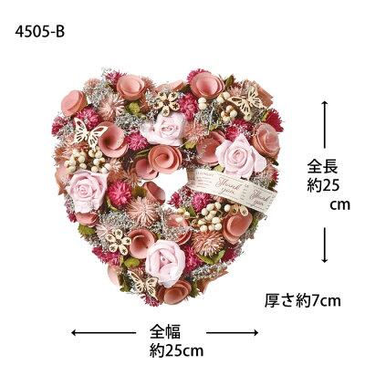 花 雑貨 1個【ナチュラルリース】25cm ハートリース ピンクローズ ナチュラルリース 4505-B バレンタイン ホワイトデー