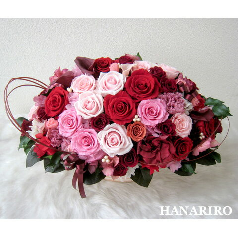 【茜(あかね)】 プリザーブドフラワー お祝い 退職祝い 還暦祝い その他記念日 開業祝い 法人 開店祝い ピンク 誕生日祝い ギフト 送料無料 プレゼント 花 贈り物 ブリザードフラワ− お花 プリザ