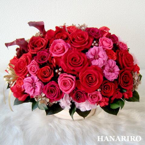 【灯里(あかり)】 プリザーブドフラワー お祝い 退職祝い 還暦祝い その他記念日 開業祝い 法人 開店祝い 赤 誕生日祝い ギフト 送料無料 プレゼント 花 贈り物 ブリザードフラワ− お花 プリザ