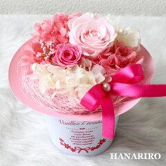 【レビューを書いて送料無料♪】キュートなピンク系の色合いのお花を可愛らしくアレンジ!【レ...