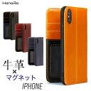 iPhone12mini ケース iPhoneSE 第2世代 iphone11 iphone11pro max 手帳型 マグネット iphone8 ……