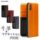 iPhoneSE 第2世代 iphone11 ケース iphone11pro max 手帳型 磁石なし iphonex xs xr xsmax iph……