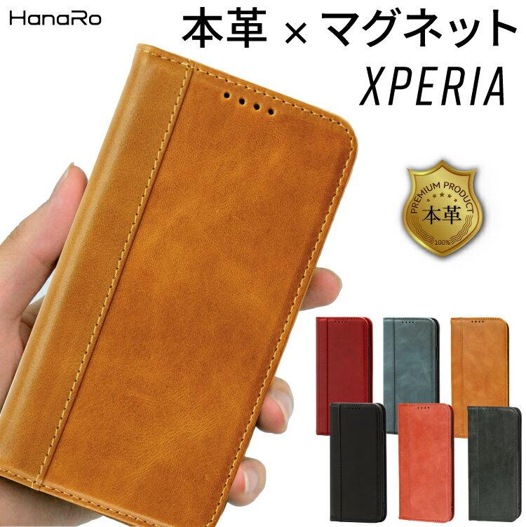 スマートフォン・携帯電話用アクセサリー, ケース・カバー Xperia 1 SO-03L SOV40 XZ2Premium SO-04K SOV38 XZPremium SO-04J 1 xz2 xz premium xz2
