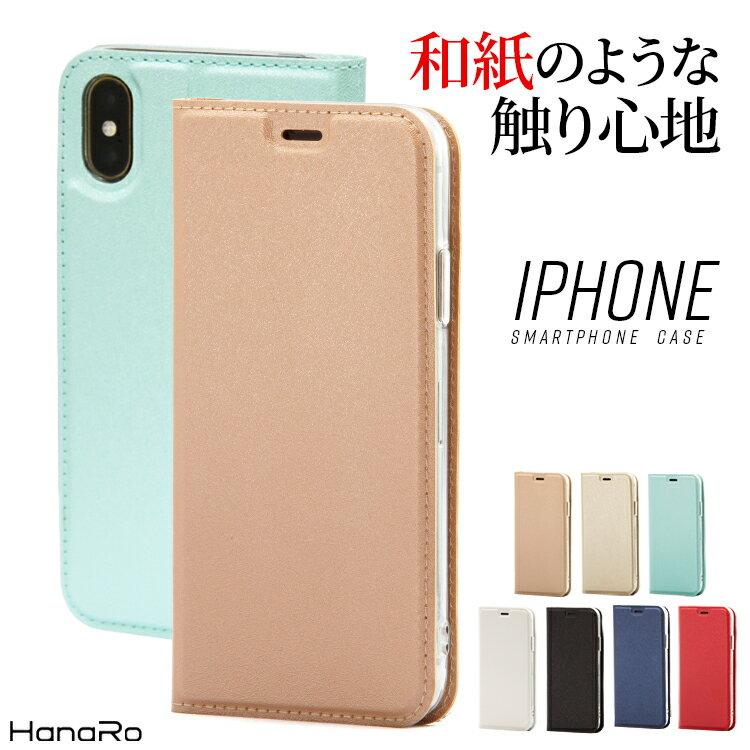スマートフォン・携帯電話用アクセサリー, ケース・カバー iPhone11 iPhone11Pro Max iPhone8 XS XR XSMax X 7 6s 6 5s SE 8 6s iphone8plus 7 iphone iphonex iphone7 iphonexs x iphonexr iphone11 pro