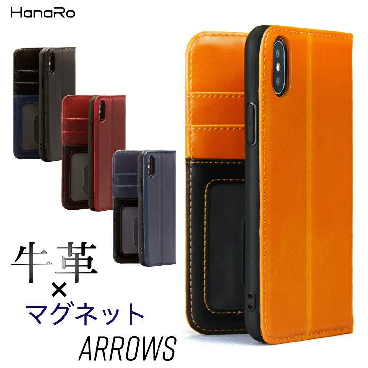 スマートフォン・携帯電話用アクセサリー, ケース・カバー arrows be3 f-02l ARROWS Be3 be3