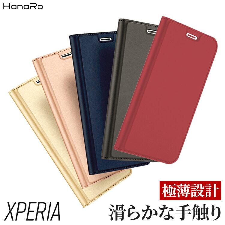 スマートフォン・携帯電話用アクセサリー, ケース・カバー Xperia XZ3 XZ2 XZ1 XZ1Compact XZPremium XZ XZs XPerformance XCompact Z5Compact Z5 Xperia8 Xperia5 xz3