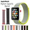 アップルウォッチ バンド ナイロン ベルト スポーツ apple watch series4 40mm 44mm ループ 交換 series3 38mm 42mm Series Series1 Ser