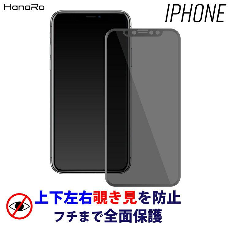 スマートフォン・携帯電話用アクセサリー, 液晶保護フィルム iPhone11 iPhone11Pro iPhone11ProMax iphone xs 360 3D iPhoneXR iPhoneXSMax iPhoneX iPhone8 Plus iPhone7 Plus 11 8