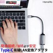 USBCハブType-Cケーブル変換アダプタMacBookPro201620172018AirGalaxyHuawei有線LAN変換スマホ対応送料無料 スマートフォン対応S8S9Note9Mate10Mate10ProP10P20Mate20マックブック